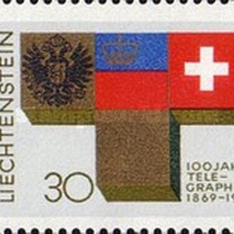 Лихтенштейн 1969