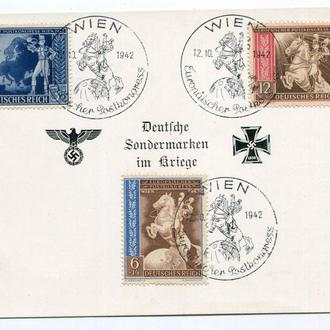 Листівка ІІІ Райх. Європейський Поштовий Конгрес 1942 р.