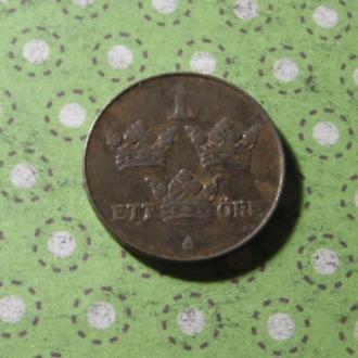 Швеция 1948 год монета 1 эре !