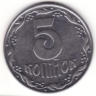 5 коп 1992 шт.1.2.