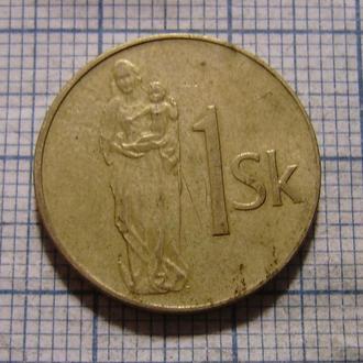 Словакия,1 крона 1993