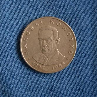 Польша 20 злотых 1974 г Новотко
