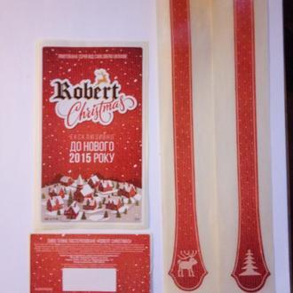 Этикетка ROBERT CHRISTMAS (лимит.серия ) 1л. самоклейка