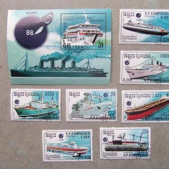 марки-Кампучия  парусник-(А2) -блок и 7 марок- гашеные-1988год