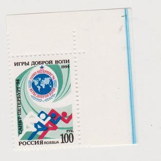 1994 Россия №175 (СК) Спорт. Игры доброй воли**