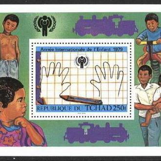 Чад - год детей 1979 - Michel Nr. 856-859, Bl. 76 **