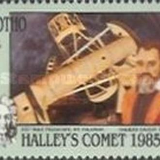 Лесото 1986 комета Галлея