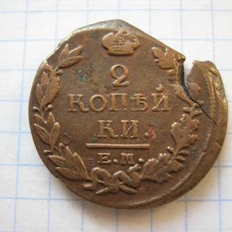 2 копейки 1818 года брак кружка