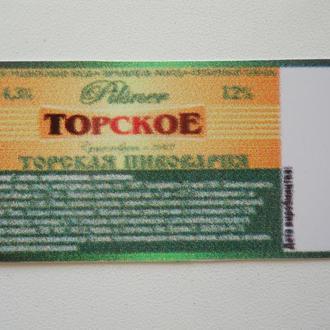 Пивная этикетка, пиво Пилснер, Торское, Талер, Славянск, Украина.