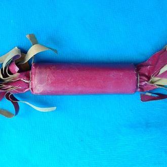 Елочная игрушка Конфета. 30-е гг