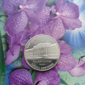 2гривны(((2004г) 170лет Киевскому Национальному ун-ту