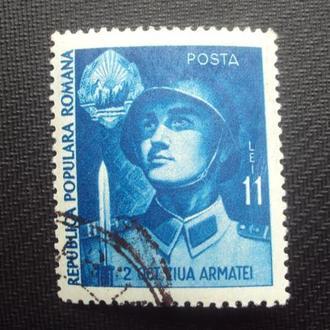 Румыния 1951г.гаш.