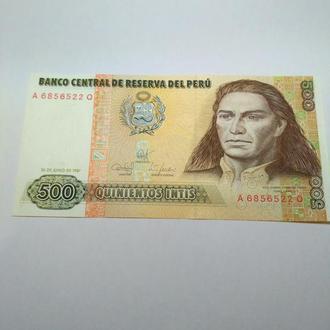 500 интис, 1987, Перу, пресс, unc,  оригинал