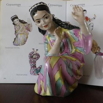 """Статуэтка """"Танцующая узбечка"""" 25 см 1 сорт автор Рапай Киев"""