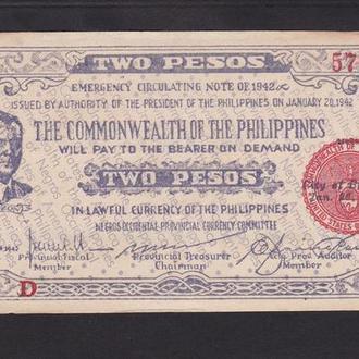2 песо 1942 г. Филиппины.