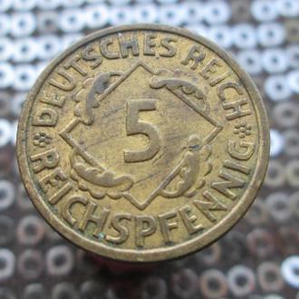 5  пфенинов 1936 г.(А)  .Третий Рейх.