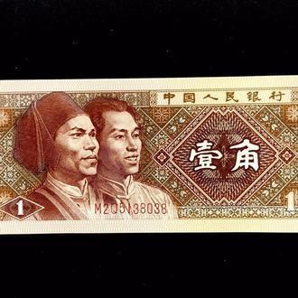 1 цзяо Китай UNC