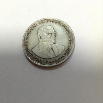 МАВРИКИЙ, 1 рупия 1991