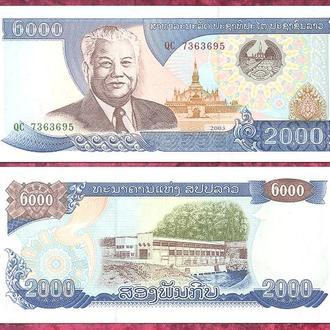 Боны Азия Лаос 2000 кип 2003 г.