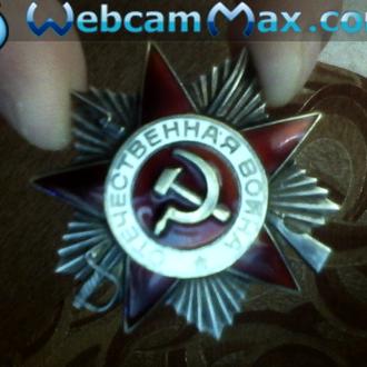 Орден Отечественной войни