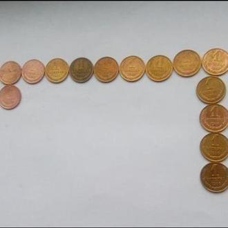 Лот редких монет СССР с 1961-91 гг  = 19 штук.