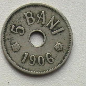 5 Бани 1906 г Румыния 5 Бані 1906 р Румунія
