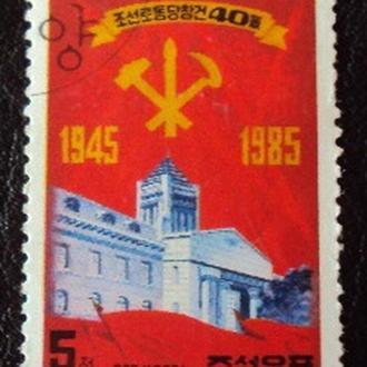 Северная Корея 1985г - серия