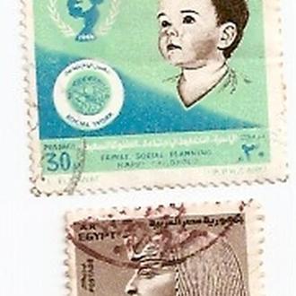 Єгипет Egypt  гаш (№500)