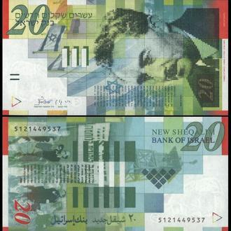 ИЗРАИЛЬ 20 шекелей 2001г. UNC