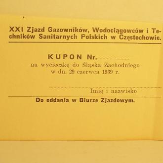 Бон на экскурсию, Польша, 1939 год