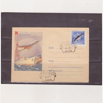 СГ.Корабли.Теплоход возле моста.Львов 1 конв.1959 г.