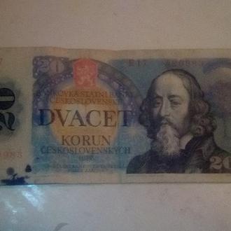 20 крон 1988 год.