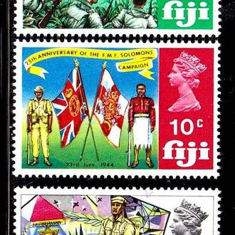 GB  Фиджи   MNH - униформа оружие орден