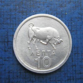 Монета 10 лепта Греция 1976 фауна бык состояние
