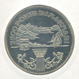Монеты Украина 5 грн Балаклава 2004 г.