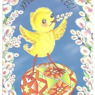 Україна Поштова картка з ОМ Христос Воскрес ! Зам. 0-3109 Тираж  18  000