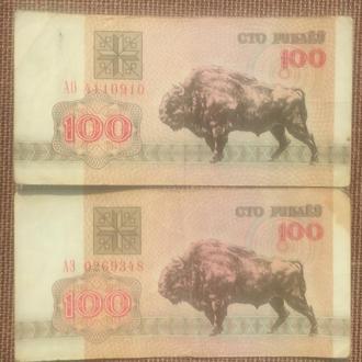 Беларусь 100 рублей 2 шт (2)