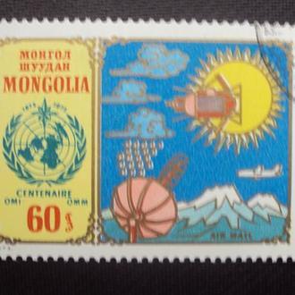 Монголия 1973г.гаш.