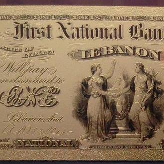Сувенирная Золотая банкнота 1 доллар 1875 года США