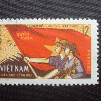 Вьетнам 1964г.гаш.