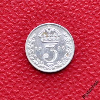 Великобритания  3 пенса, 1926 г Георг V серебро