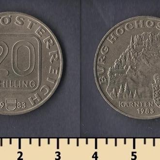 АВСТРИЯ 20 ШИЛЛИНГОВ 1983
