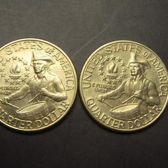25 центів США 1976 Незалежність (два різновиди)