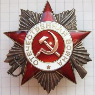 Орден отечественной войны 2-й степени № 911037. Посмертно на ком. орудия танка ИС-122.