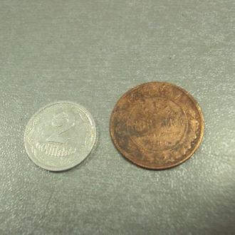 монета россия 1 копейка 1893 №7983