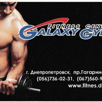 Календарик 2015 Фитнес, спорт