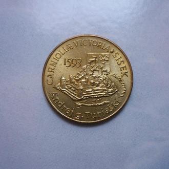 Словения 5 толаров 1993 юб.