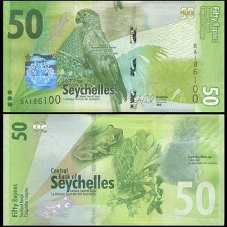 Seychelles / Сейшельские Острова - 50 Rupees 2016 - UNC - Миралот