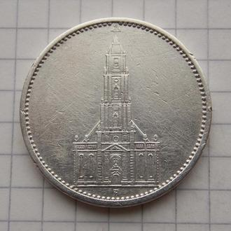 5 марок (рейхсмарок) 1934 года, А, Кирха. Серебро, подлинник.