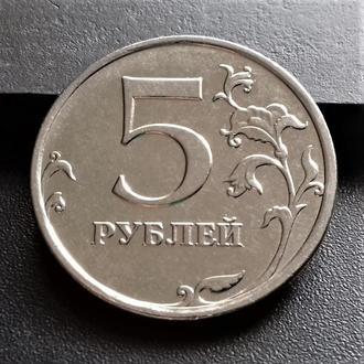 MN Россия 5 рублей 2009 г., ММД, магнит